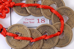 Free Chinese New Year Royalty Free Stock Photos - 1742988