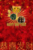 Chinese New Year 2010. With Tiger and Mandarin Cantonese Greetings Stock Images