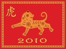 Chinese New Year 2010 card. Stylized paper-cut tiger on red background with border for Chinese New Year 2010 Royalty Free Stock Photos