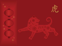 Chinese New Year 2010 card. Stylized paper-cut tiger on red background with lanterns for Chinese New Year 2010 Royalty Free Stock Photo