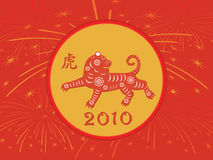 Chinese New Year 2010 card. Stylized paper-cut tiger on red background with fireworks for Chinese New Year 2010 Stock Images