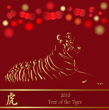 Chinese new year 2010 gold card. Gold tiger on glowing holiday light background with chinese character for Tiger Stock Photos