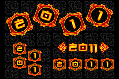 Chinese New Year 2011. New Year 2011 letters made of chinese lucky coins and ribbons Royalty Free Stock Photography