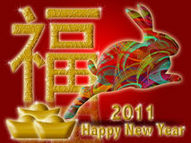 Chinese New Year 2011 Colorful Rabbit Prosperity. Happy Chinese New Year 2011 with Colorful Rabbit and Prosperity Symbol Illustration on Red Stock Image