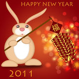 Chinese New Year 2011 Rabbit Holding Firecrackers. Happy Chinese New Year 2011 Rabbit Holding Firecrackers Bokeh Illustration Stock Images