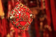 Chinese New Year 2012 - Bangkok , Thailand Royalty Free Stock Photography