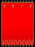 Chinese New Year 2012 card. Chinese New Year 2012 ornamental card with copy-space vector illustration