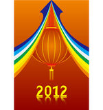 Chinese New Year 2012 Design. 。 Royalty Free Stock Photo