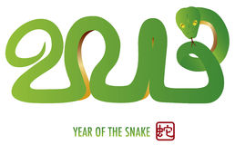 Chinese New Year 2013 Green Snake Calligraphy. Chinese Lunar New Year Green Snake Silhouette Forming 2013 with Chinese Stamp with Snake Symbol Illustration royalty free illustration