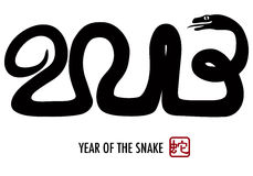 Chinese New Year 2013 Snake Calligraphy. Chinese Lunar New Year Snake Silhouette Forming 2013 with Chinese Stamp with Snake Symbol Illustration Royalty Free Stock Photos