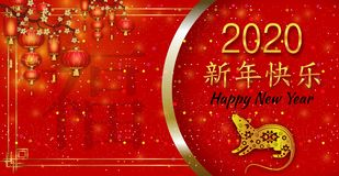 Chinese New Year 2020. Year Of The Rat. Red Sparkling Bright Background With Red Lanterns And Flowers. Chinese Spring Festival. Royalty Free Stock Image