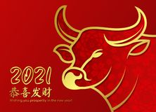 Free Chinese New Year 2021 Card - Ox Cow Zodiac Gold Border Line And Abstract Flower Texture Stock Photos - 161757793