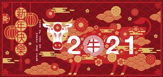 Free Chinese New Year, 2021, Happy New Year Greetings, Year Of The OX Stock Photo - 190524160