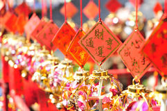 CHINESE NEW YEAR. ORNAMENT OF CHINESE NEW YEAR