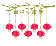 Chinese New Year. Stock Images
