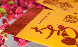Chinese New Year. Envelop contains money is the most thing to give to another Royalty Free Stock Images