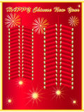 Chinese New Year. On Firecrackers Background Stock Photography