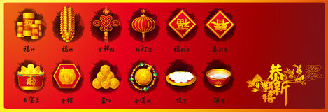 Chinese New Year  Royalty Free Stock Image