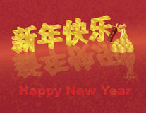 Chinese New Year 3D Text and Snake on Red Royalty Free Stock Photography