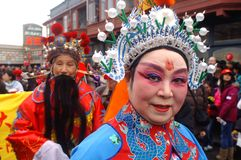 Chinese New Year Stock Photography