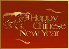 Chinese New Year. Happy Chinese New Year Card Stock Images