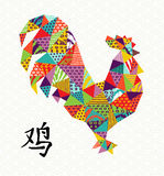 Chinese new year 2017 abstract color shape rooster. Happy Chinese New Year 2017, abstract color shapes collage with simplified calligraphy that means Rooster royalty free illustration
