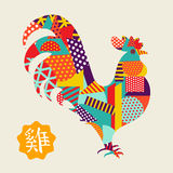 Chinese new year 2017 abstract color shape rooster. Happy Chinese New Year 2017, abstract color shapes collage with traditional calligraphy that means Rooster stock illustration