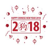 Chinese New Year Abstract Design. Abstract Red Chinese New Year Abstract Design Stock Illustration