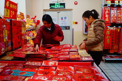 Chinese New Year is approaching, people are buying festive decorations Stock Photo