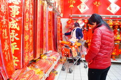 Chinese New Year is approaching, people are buying festive decorations Stock Photos