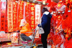 Chinese New Year is approaching, people are buying festive decorations Stock Photography