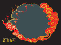 Chinese New Year art background (Gong Xi Fa Cai) Stock Image