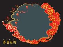 Chinese New Year art background (Gong Xi Fa Cai) Stock Image