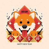 Chinese new year art stock illustration