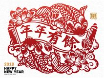 Chinese new year art. Prosperity through the years and happy new year in Chinese calligraphy, carp in paper art design Royalty Free Stock Photo