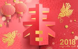 Chinese new year art. Spring in Chinese word in pop up book style with golden bird and lanterns vector illustration