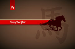Chinese new year 2014. Artistic horse illustration. 2014 Chinese new year symbol greeting card design vector illustration