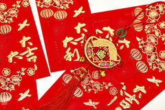 Chinese New Year. Asia, Decoration royalty free stock image