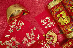 Chinese New Year. Assorted chinese new year decorations on red background stock image
