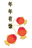 Chinese New Year Auspicious Fish Ornament Stock Photography