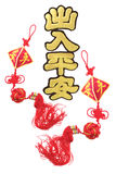 Chinese New Year Auspicious Ornaments Royalty Free Stock Photos