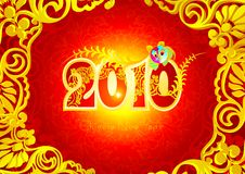 Chinese new year background. 2010 Chinese new year background Royalty Free Stock Photo