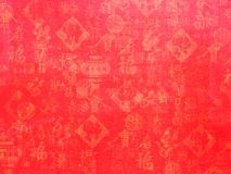 Chinese new year background. Chinese new year backgropund. Red silk fabric with text and symbols of Chinese New Year