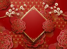 Chinese new year background. Blank Chinese new year background design with peony and spring couplet elements, paper art style stock illustration