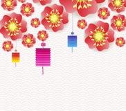 Chinese new year background blooming sakura branches.  Stock Photo