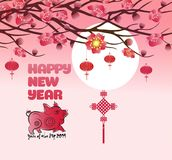 Chinese new year 2019 background blooming sakura branches.  royalty free illustration