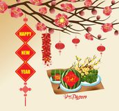 Chinese new year 2019 background blooming sakura branches, Vietnamese new year. Translation. `Tết`: Lunar new year royalty free illustration