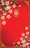 Chinese New Year background. Business Chinese New Year greeting card for print. Contains cherry blossoms, paper lantern and seamless oriental frame