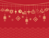 Chinese New Year background,card print Stock Photo