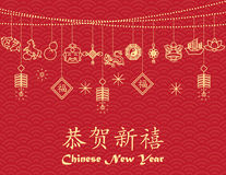 Chinese New Year background,card print Royalty Free Stock Images